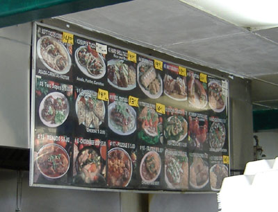Taqueria Tiscareno - Menu Board